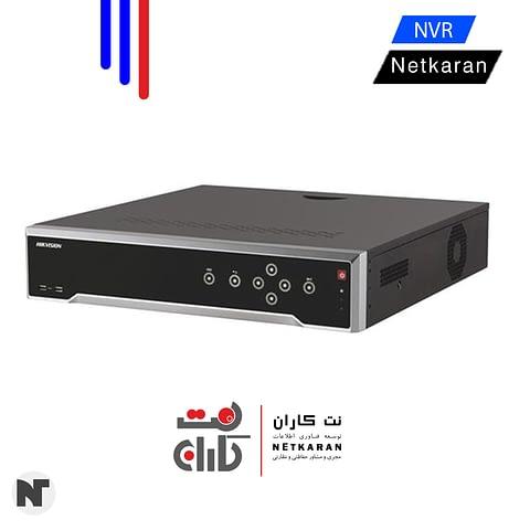 دستگاه NVR | هایک ویژن - مدل DS-7716NI-K4